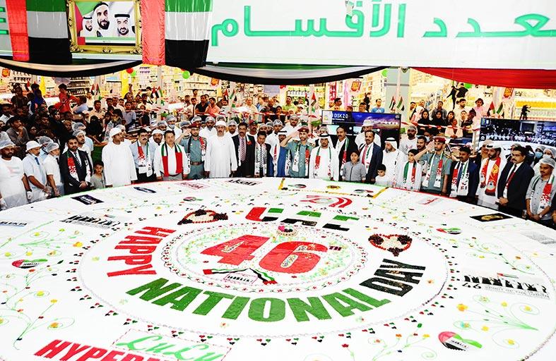 اللولوتحتفل بالعيد الوطني السادس والأربعين بمدينة العين