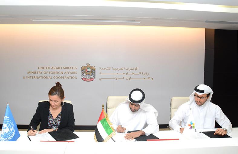 منحة إماراتية بقيمة 55 مليون درهم لدعم قطاع التعليم في غزة