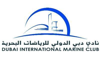(دبي البحري) ينظم سباق الجولة الثالثة .. الشراعية 22 قدما تبحر على شاطئ الجميرا السبت