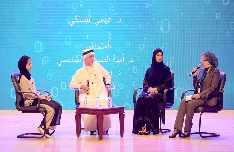 جامعة دبي تشارك في المؤتمر العربي الخامس للروبوت والذكاء الاصطناعي