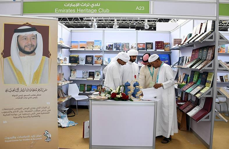 نادي تراث الإمارات يختتم مشاركته في معرض العين للكتاب