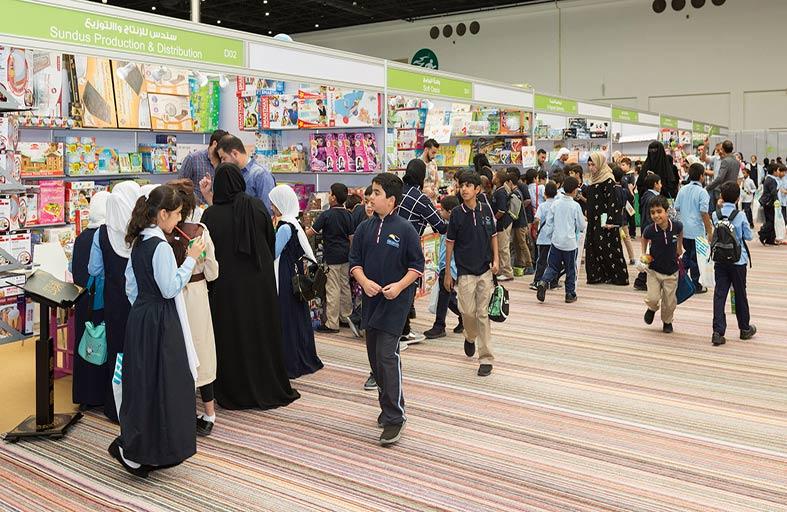معرض العين للكتاب 2017 يختتم فعالياته بأكثر من 47 ألف زائر