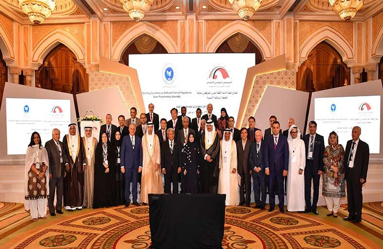 أمل القبيسي تفتتح اجتماعات اللجنة الدائمة لأنظمة شؤون الموظفين والمالية للجمعية البرلمانية الآسيوية