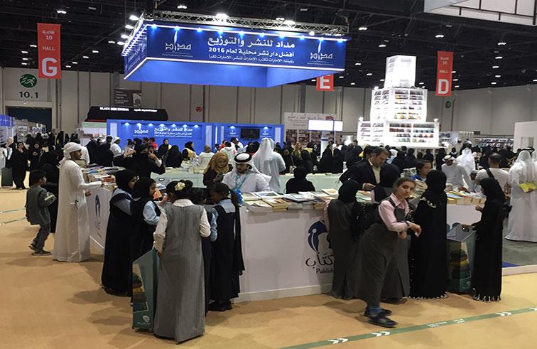أبوظبي الدولي للكتاب يختتم أعماله ويستقطب أكثر من 300 ألف زائر