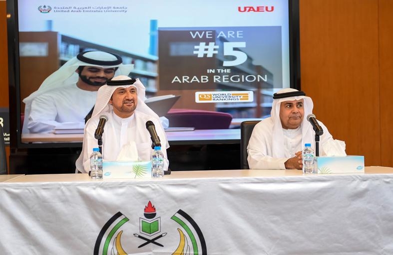 جامعة الإمارات تُصنّف ضمن أفضل خمس جامعات في العالم العربي