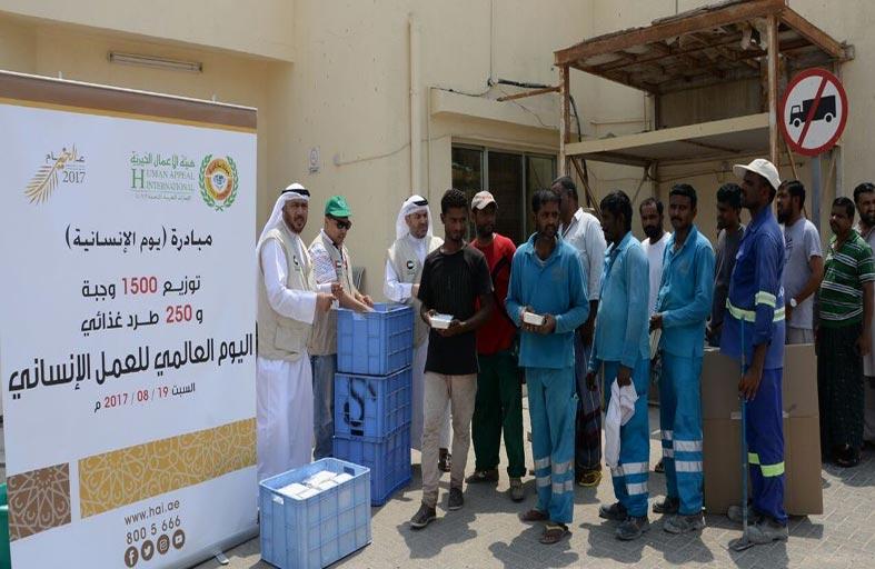 «خيرية عجمان» تطلق مبادرة يوم الإنسانية