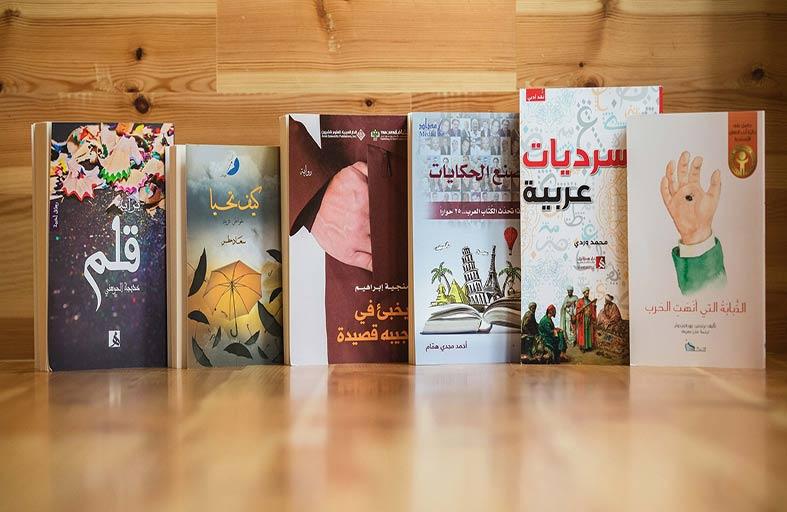 ألف عنوان وعنوان تثري المكتبة العربية بإصدارات أدبية ونقدية وروائية