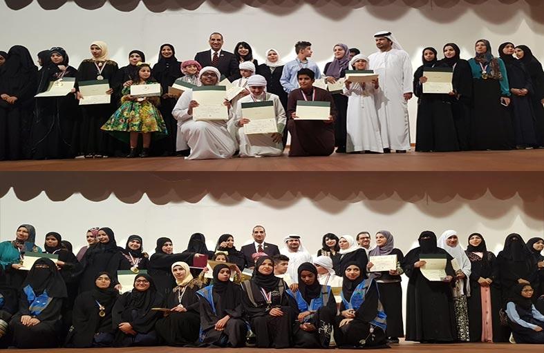 شما بنت محمد تطلق حزمة من المبادرات المتميزة لخدمة المجتمع الإماراتي