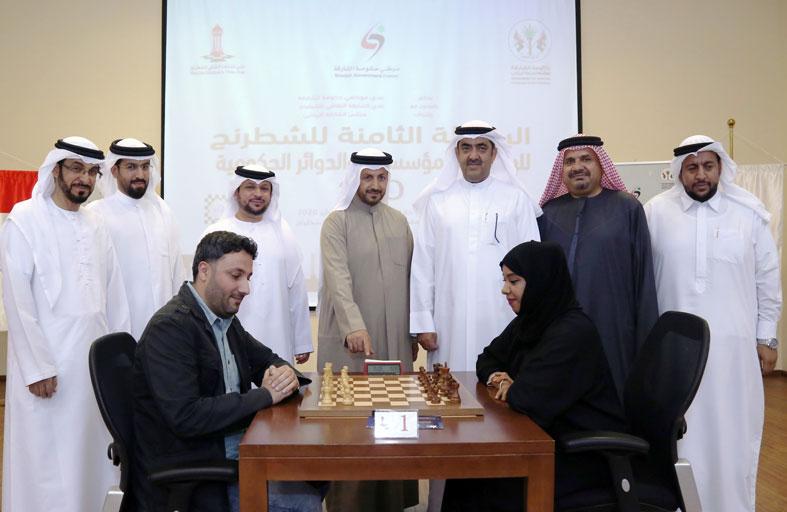 انطلاق بطولة الشطرنج للمؤسسات الحكومية بالشارقة