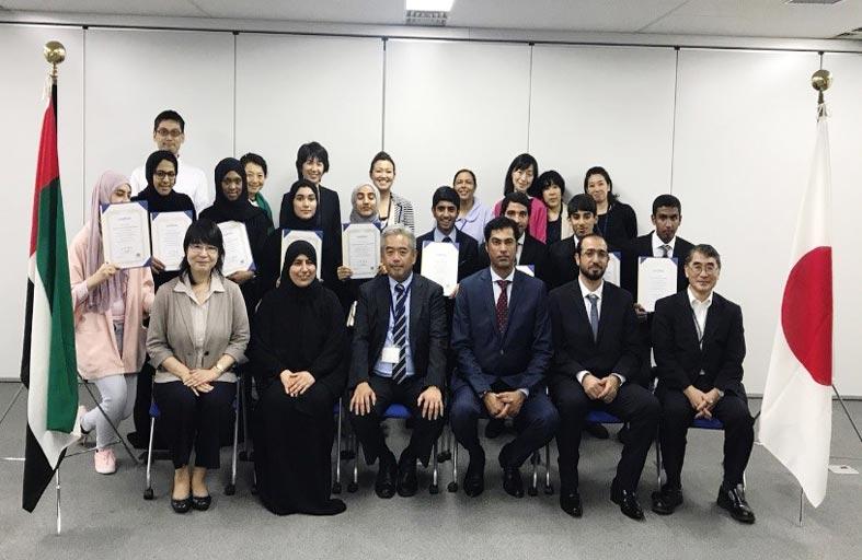 مركز اليابان للتعاون الدولي يرحب بطلاب المدارس الثانوية الإماراتيين في اليابان