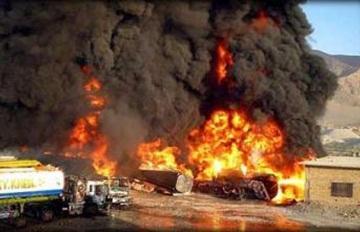 هجوم انتحاري على شركة اتصالات في نيجيريا