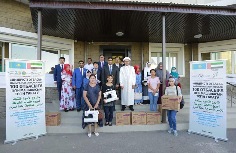 سفارة الدولة تشرف على تنفيذ مشروع الأسرة المنتجة في كازاخستان