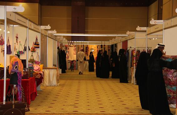 معرض «النخبة» يبرز مشاريع رواد ورائدات الأعمال المميزين