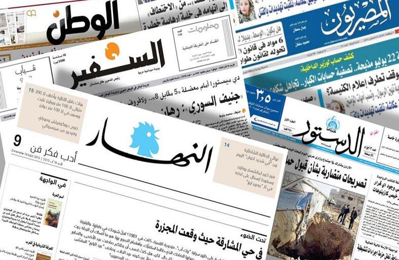 صحف عربية: الكاظمي يصعد الصراع مع الأحزاب الإيرانية