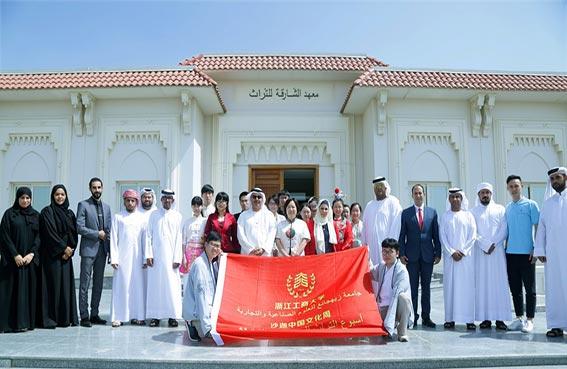 معهد الشارقة للتراث يكرم الوفد الصيني المشارك في فعاليات أسبوع التراث الصيني