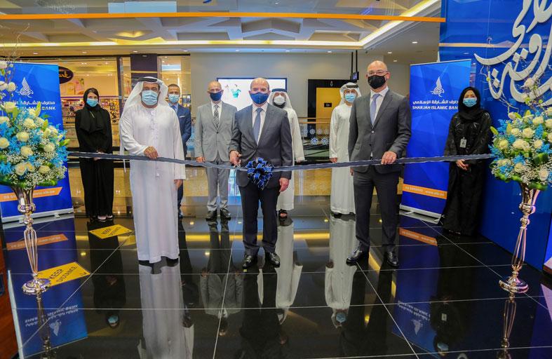 مصرف الشارقة الإسلامي يفتتح أحدث فروعه في مول الإمارات بدبي