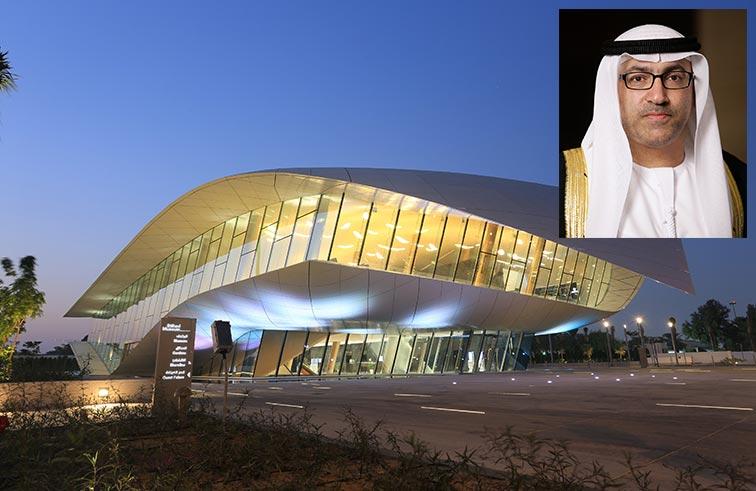 دبي للثقافة تعلن عن تأسيس شركة متاحف دبي