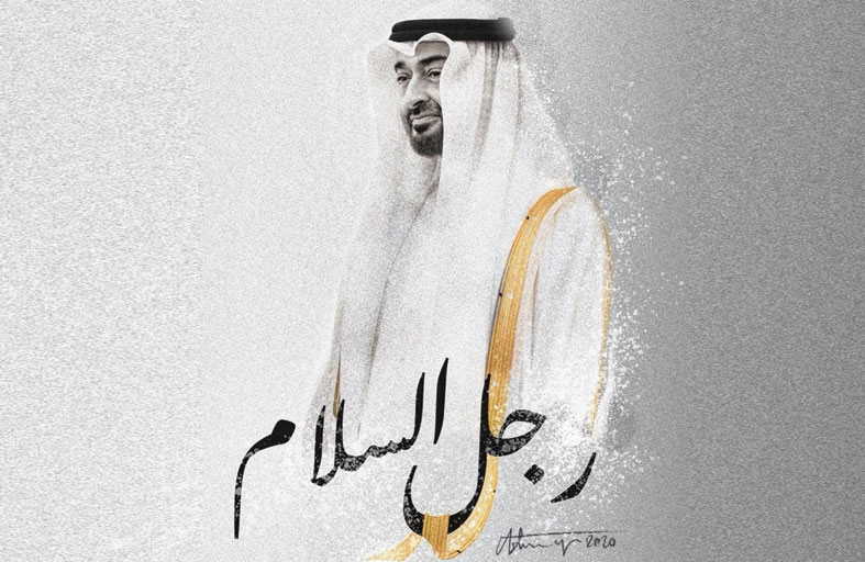 عز العرب