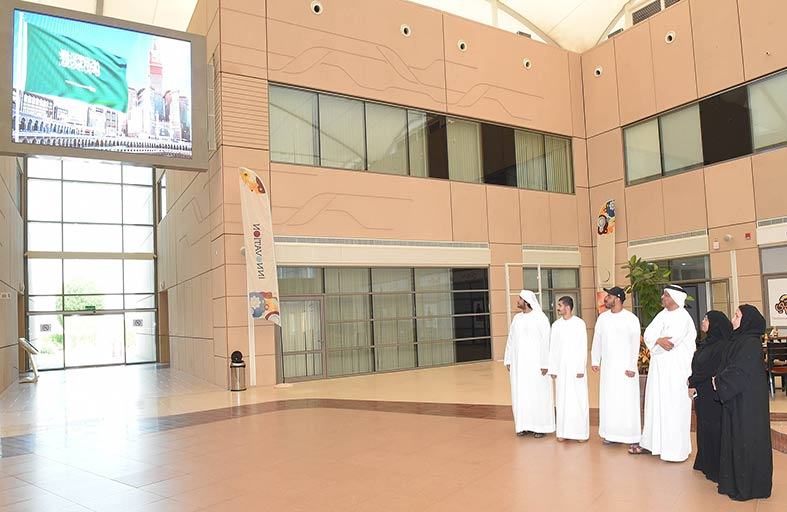 جامعة زايد تحتفي باليوم الوطني السعودي