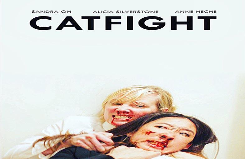 Catfight... مجموعة  قصص ذكية ومضحكة وساخرة