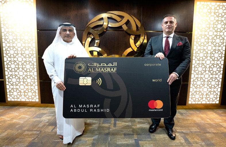 المصرف يطلق بطاقة وورلد ماستر كارد الائتمانية للشركات