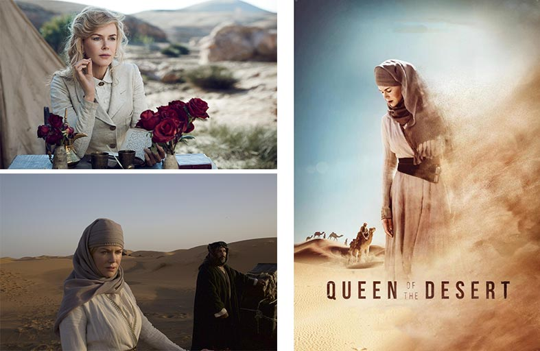 Queen of Desert... فيلم مخيّب للآمال