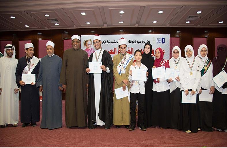 تتويج شريف مصطفى بطلا لتحدي القراءة العربي على مستوى قطاع التعليم الأزهري في مصر