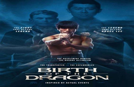 Birth of Dragon .. قصة حقيقية ظلت ملفوفة بالأسرار طوال عقود