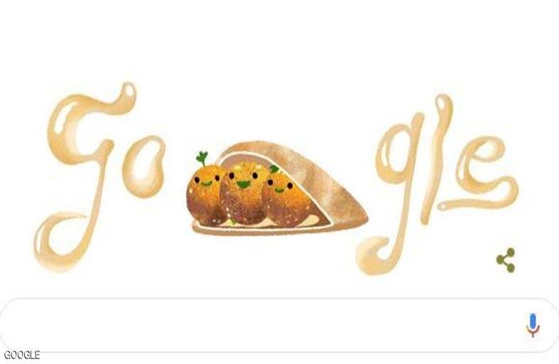 غوغل تحتفي بالفلافل