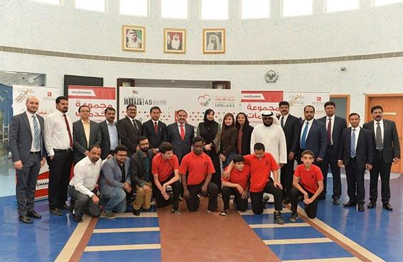 صرافة الإمارات تحتفل  بيوم السعادة مع راشد للمعاقين