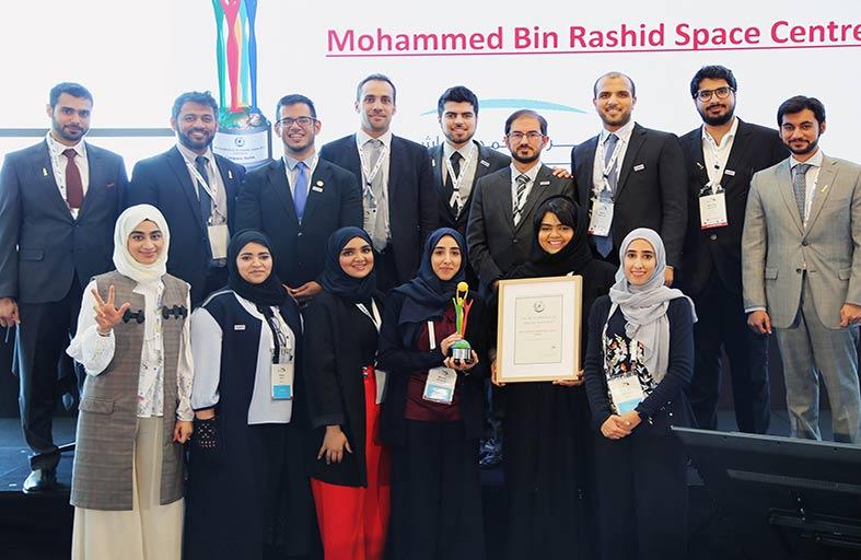 مركز محمد بن راشد للفضاء يفوز بجائزة التميّز للتنوع في الجغرافيا والفئات العمرية والتوازن بين الجنسين