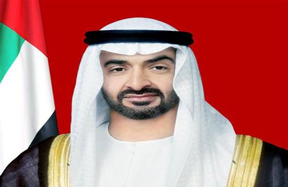إهداء إلى صاحب السمو الشيخ محمد بن زايد آل نهيان