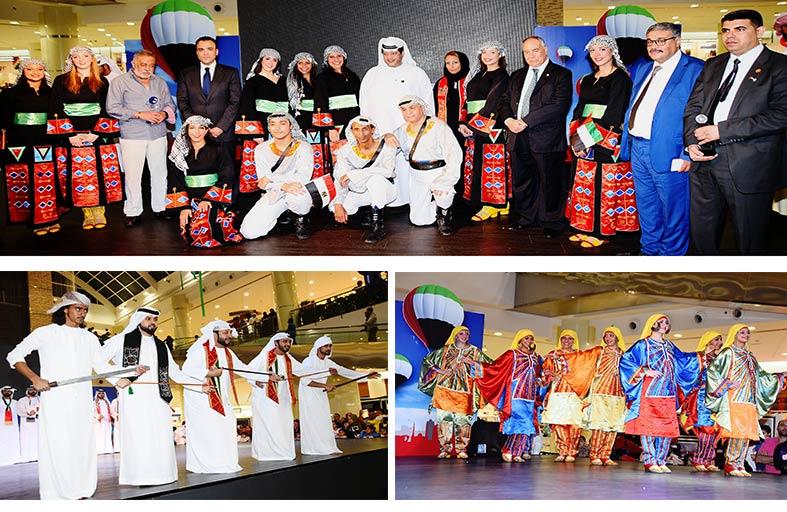 فرقة الاسكندرية للفنون الشعبية والحربية الإماراتية يشاركان في احتفالية اليوم الوطني لدولة الإمارات