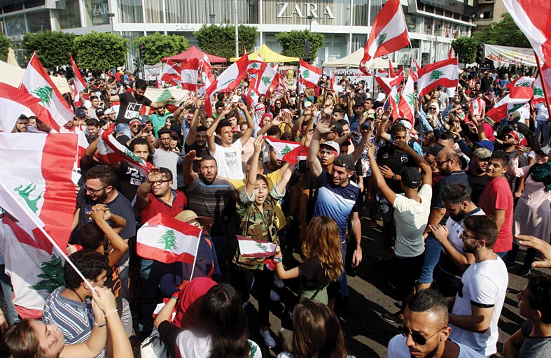 الجيش اللبناني يؤكد تضامنه مع المتظاهرين