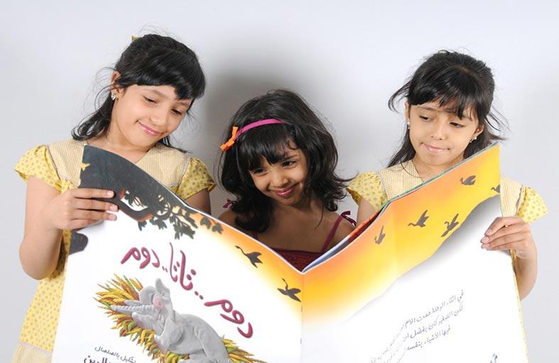 «اتصالات لكتاب الطفل» تستقبل طلبات المشاركين في نسختها التاسعة إلكترونياً