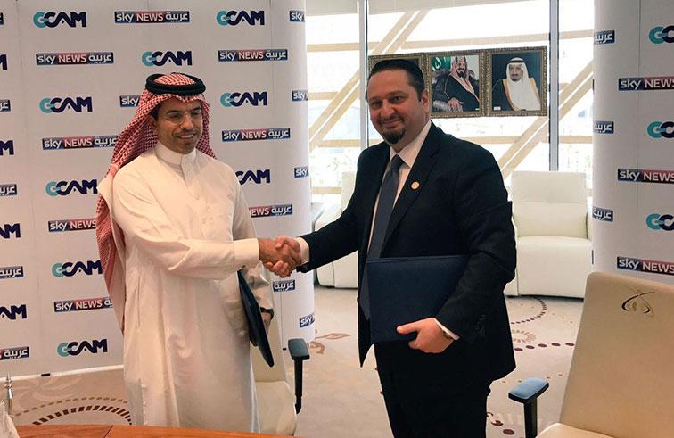 سكاي نيوز عربية والهيئة العامة للإعلام المرئي والمسموع السعودية توقعان اتفاقية تعاون