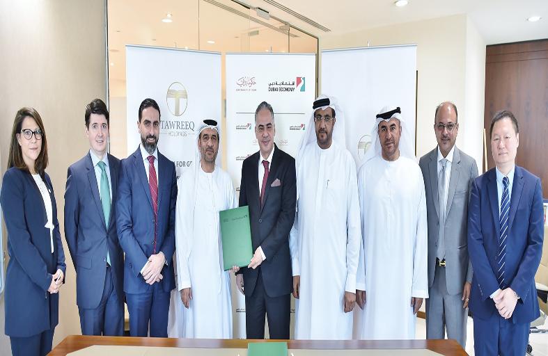 «اقتصادية دبي» و«دار التوريق» تطلقان برنامجاً ذكيّاً متوافقاً مع الشريعة الإسلامية لتمويل الموردين
