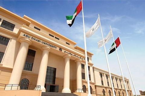 جامعة أبوظبي تحتفل بـ«اليوم الدولي»