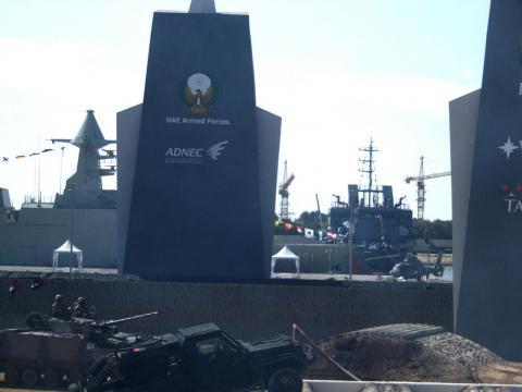 عرض ليمور30 وسفينة الضربات  السريعة دبليو بيه 18 في معرض نافديكس