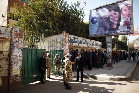 صحف مصرية: ماذا بعد الاستفتاء؟