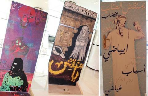دبي للثقافة تتعاون مع مهرجان طيران الإمارات للآداب في مشروع أبواب دبي
