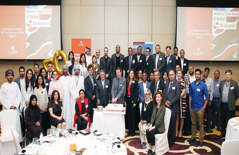 جامعة لا تروب الأسترالية تحتفل بيوبيلها الذهبي في دبي