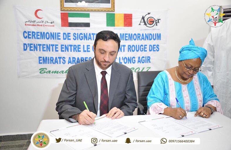 الهلال الأحمر ومنظمة أجير توقعان اتفاقية لتعزيز التعاون الإنساني في مالي