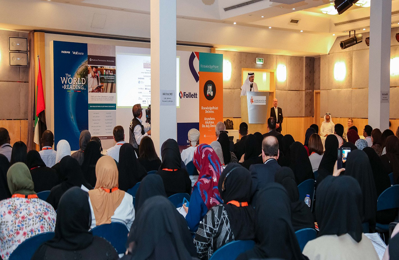 23 متحدثاً و26 فعالية و300 مشارك في الدورة الرابعة من «مؤتمر المكتبات»