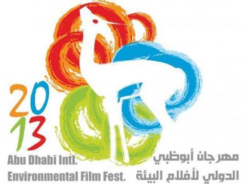 بدء استقبال المشاركات في مهرجان أبوظبي الدولي لـ (أفلام البيئة)