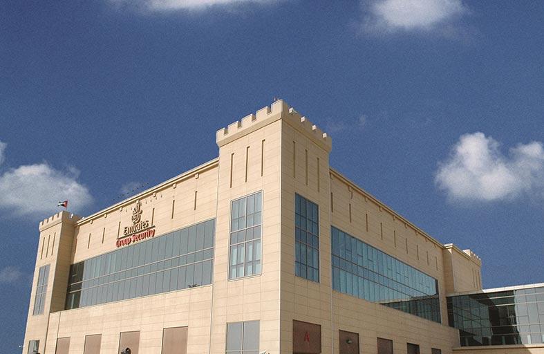 برعاية أحمد بن سعيد ..الدائرة الأمنية في مجموعة الإمارات تستضيف ندوة «أمن الطيران المدني»