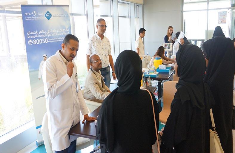 مركز الفلاح الصحي ينظم يوماً مفتوحاً للتعريف بخدماته