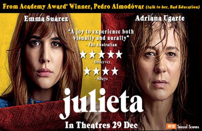 Julieta أمهات وبنات يغرقْنَ في جو من الندم