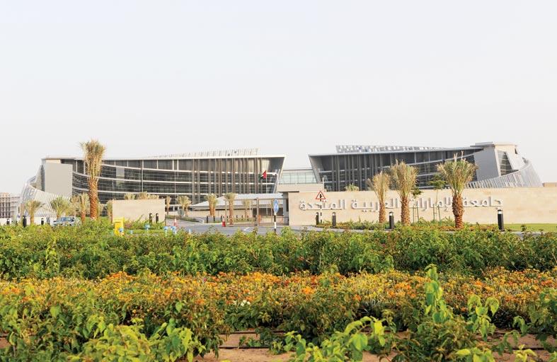 جامعة الإمارات تحتفي باليوم الدولي لحفظ طبقة الأوزون