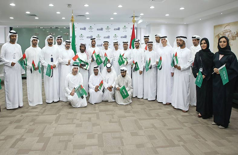 أبوظبي للإعلام تنظم فعالية احتفالية بمناسبة اليوم الوطني السعودي